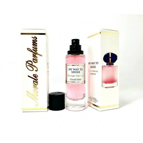 Женский аромат Giorgio Armani My Way Morale Parfums (Джорджио Армани Май Вэй Морал парфюм) 30 мл
