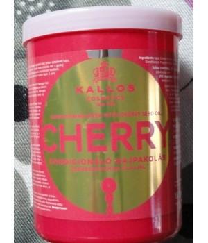 Kallos Cosmetics hair Cherry Mask Маска для волос с экстрактом вишни