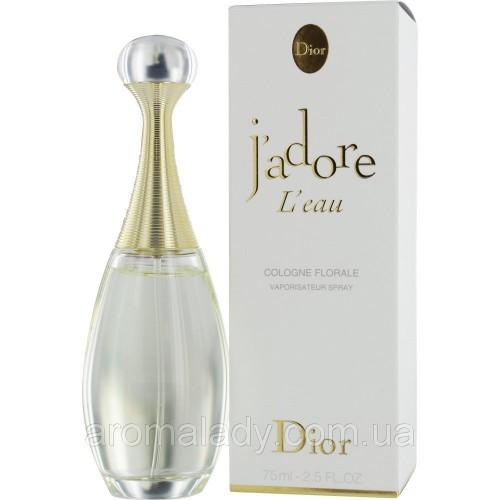 Женская парфюмированная вода Christian Dior J`adore L`eau Cologne Florale (Жадор Ле Колонь Флораль) 75 мл