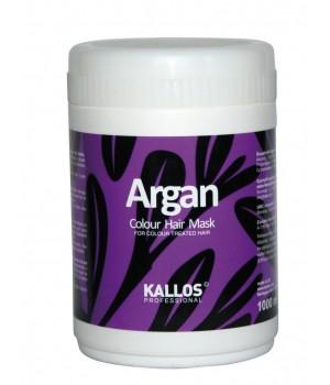 Kallos Argan Color Hair Mask