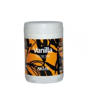 Маска Kallos для сухих и тусклых волос с ванильным экстрактом.
