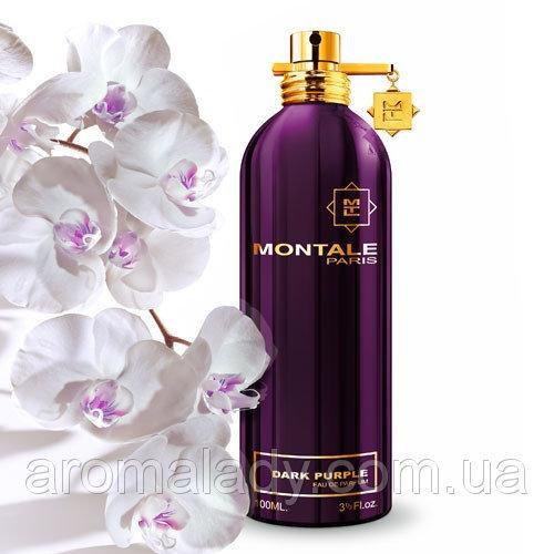 Женская парфюмированная вода Montale Dark Purple (Монталь дарк пурпл) 100 мл