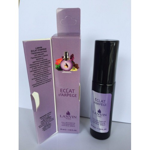 Женский мини парфюм с феромоном Lanvin Eclat d Аrpege (Ланвин Эклат Дарпеж) 35 мл