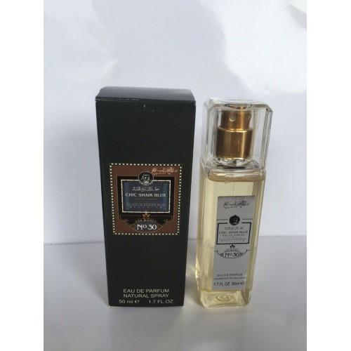Мини - парфюм Shaik Chic Blue №30 (Шейх Шик Блю №30) 50 мл