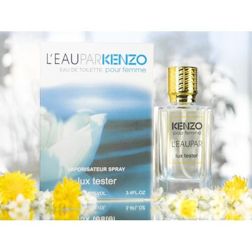 Женский парфюм Kenzo L'Eau Kenzo Pour Femme  LUX (Кензо Пур Фем) 100 мл