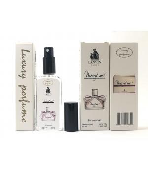Женский тестер Luxury Perfume Lanvin Marry Me (Ланвин Мерри Ми) 65 мл